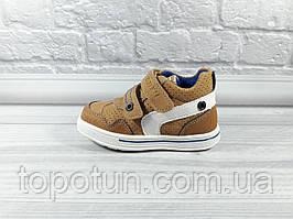"""Демисезонные ботинки для мальчика """"С.Луч"""" Размер: 21,22,23,24,25,26"""