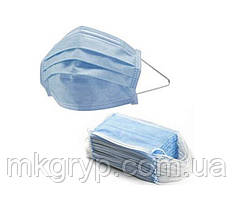 Защитные маски для лица трехслойные 50 шт, с фиксацией у носа