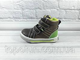 """Демисезонные ботинки для мальчика """"Солнце"""" Размер: 24,25"""