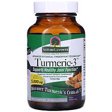 """Куркума Nature's Answer """"Turmeric-3"""" 5000 мг (90 капсул)"""