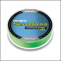 Шнур Varivas New Avani Sea Bass PE