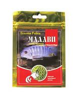 Корм в гранулах для травяных африканских цихлид Малави 1кг