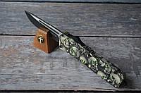 Нож выкидной Череп, фронтального выброса с чехлом в комплекте