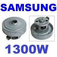 Двигатель, мотор для пылесосов Samsung, VCM-K40HU, мощность 1300W