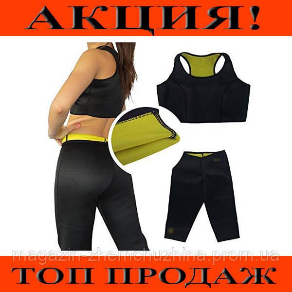Комплект для похудения Hot Shapers(бриджи и топ и пояс)!Хит цена