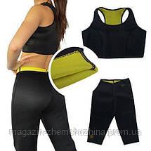 Комплект для похудения Hot Shapers(бриджи и топ и пояс)!Хит цена, фото 2