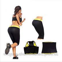 Комплект для похудения Hot Shapers(бриджи и топ и пояс)!Хит цена, фото 3