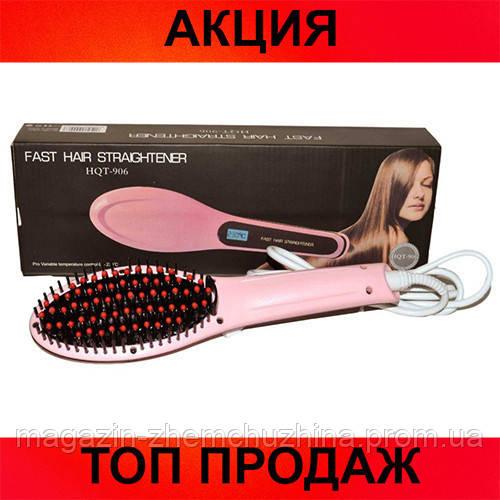 Расческа-выпрямитель волос HQT-906!Хит цена