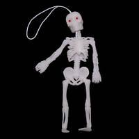 Скелет резиновый 12см белый