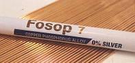 Припой медно-фосфорный Sopormetal FOSOP 7 (круглый), фото 1