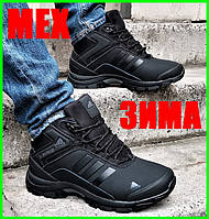 Зимние Кроссовки ADIDAS Climaproof МЕХОМ Черные Мужские Ботинки Адидас (размеры: 42)ВидеоОбзор