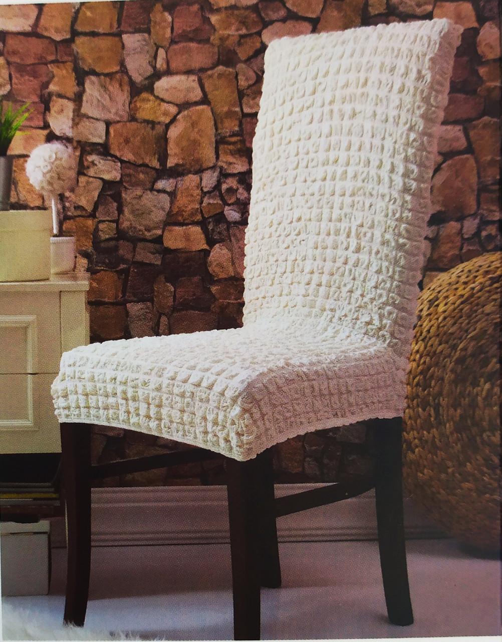 Универсальные чехлы на стулья натяжные Venera комплект 6 шт.