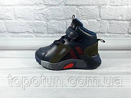 """Демисезонные кроссовки для мальчика """"Jong Golf"""" Размер: 27,28,29,30,31,32"""