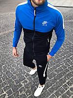 """Спортивный костюм мужской НАЙК трехнитка, размеры S-2XL(3цв)""""FRAMATIC"""" купить недорого от прямого поставщика, фото 1"""