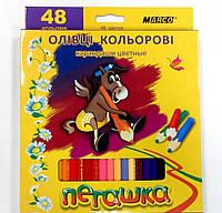 """Карандаши цветные """" Пегашка""""  48 шт 1010-48СВ"""