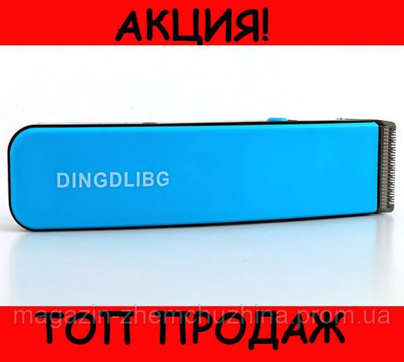 Универсальный триммер Dingdlibg 2 в 1 с насадкой!Хит цена