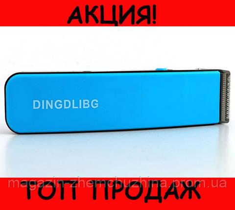 Универсальный триммер Dingdlibg 2 в 1 с насадкой!Хит цена, фото 2