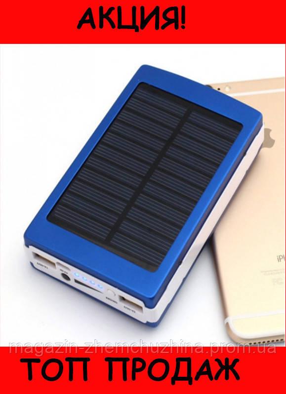 Солнечная зарядка Power Bank 25000 mAh!Хит цена