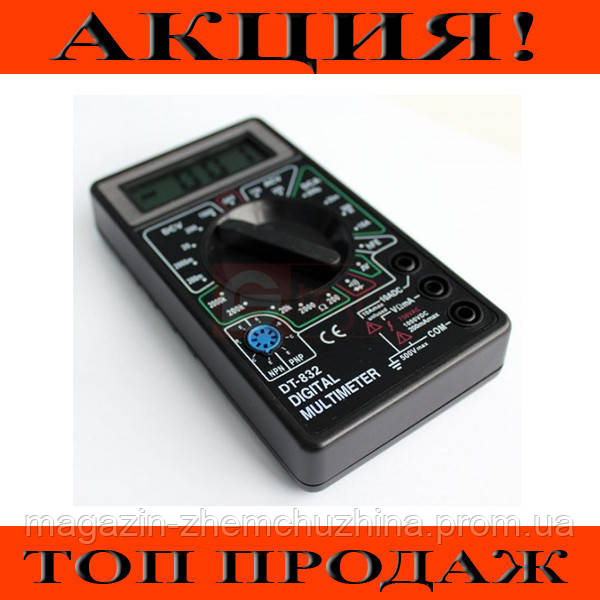 Мультиметр цифровой DT-832!Хит цена