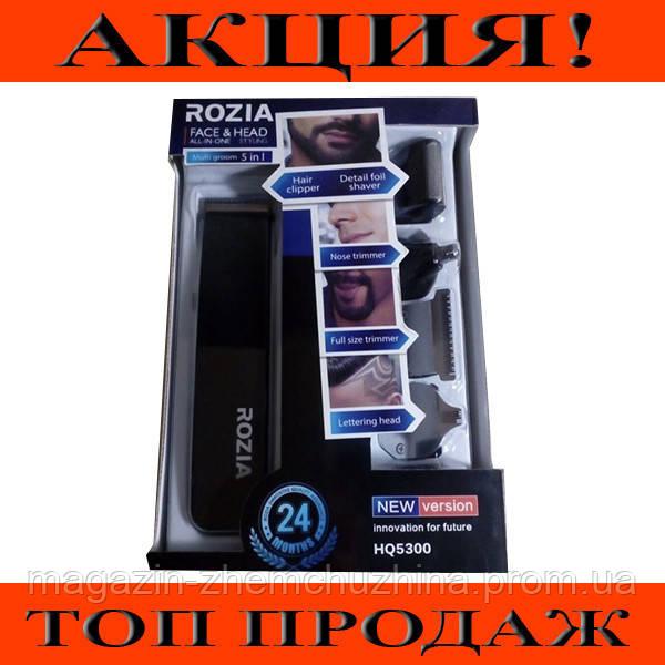 Электробритва-машинка для стрижки Rozia HQ 5300 5в1!Хит цена