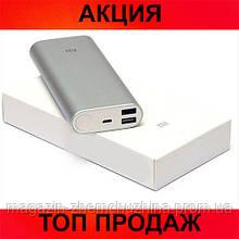 Портативный аккумулятор Xlaomi Power Bank 16000 mAh!Хит цена