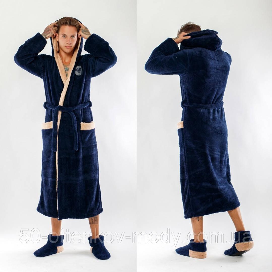 Мужской махровый халат для дома