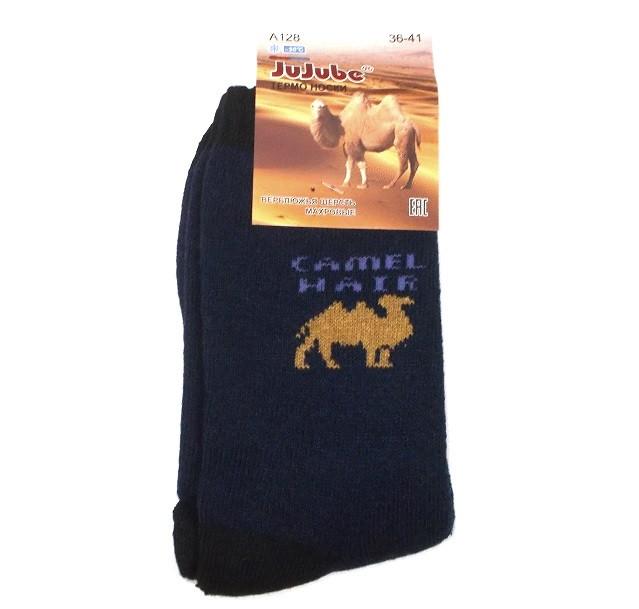 Носки Верблюжья шерсть термо махровые до -30 размер 36-41 синие