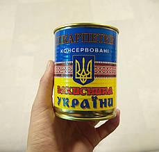 Консервовані шкарпетки Захисника України №2 - подарунок чоловікові