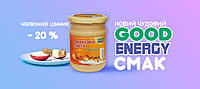 Акция на ореховые пасты ТМ Good Energy - 20% с 21.09.2020 по 10.10.2020