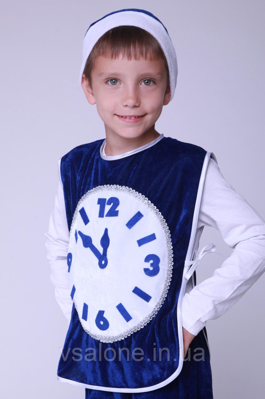 Детский карнавальный костюм для мальчика Часы (велюр)