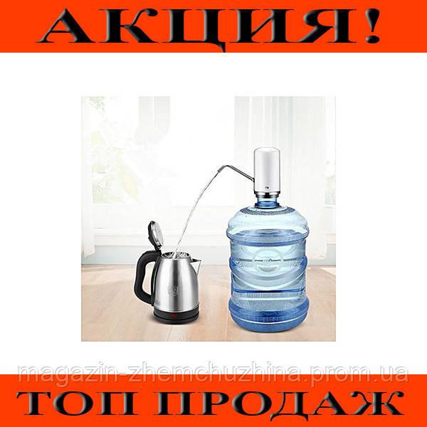 Насос для воды автоматический Charging pump c60!Хит цена