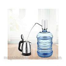 Насос для воды автоматический Charging pump c60!Хит цена, фото 2