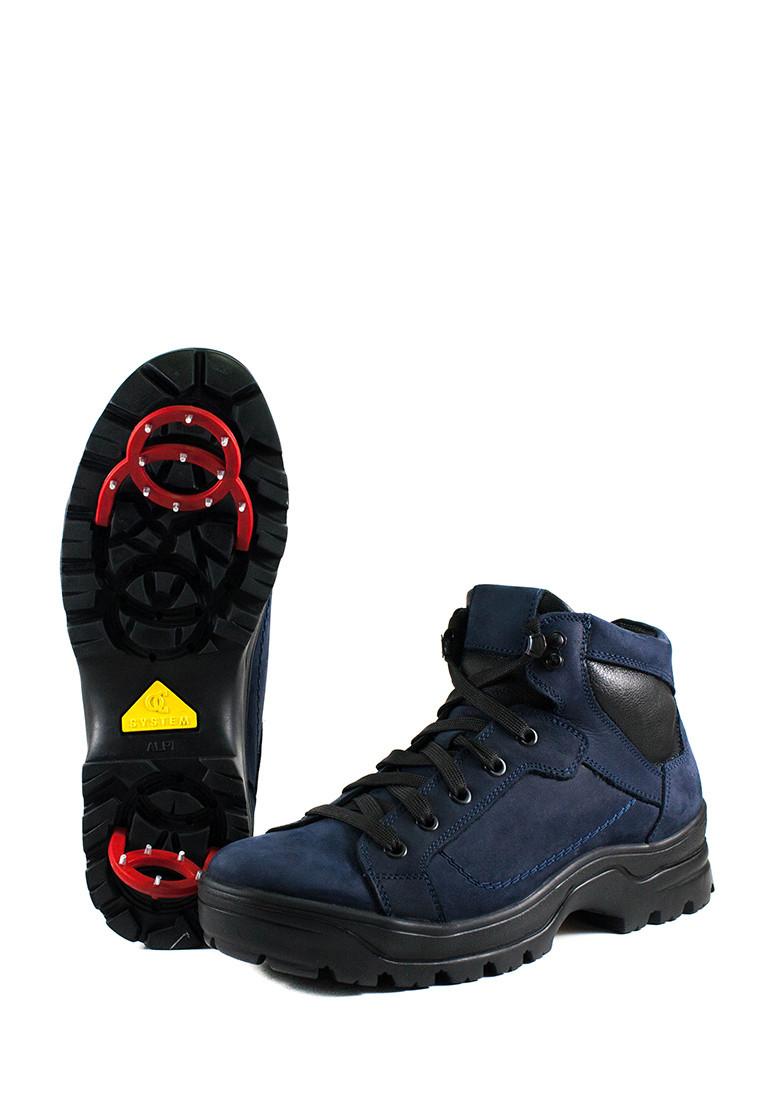 Ботинки зимние мужские MIDA 14337-625Ш синие (40)