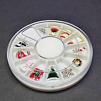 Украшения для декора  ногтей 12 шт в каруселе Новый год