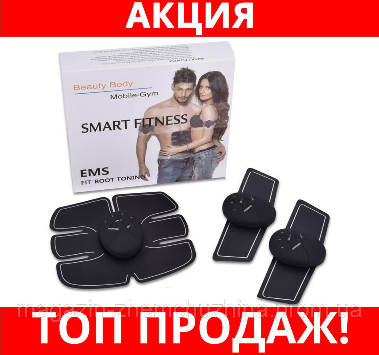 EMS Smart Fitness миостимулятор мышц пресса!Хит цена