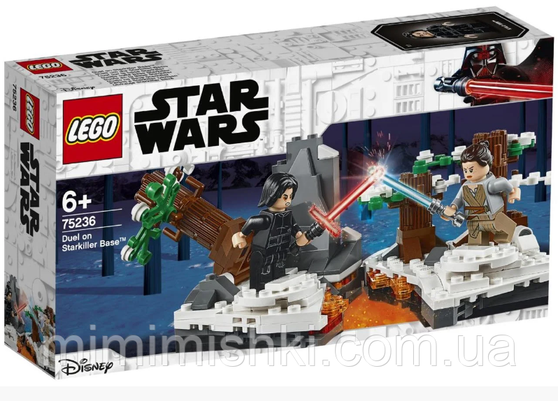 Lego Star Wars Битва при базі «Старкіллер» 75236 Лего