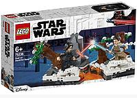 Lego Star Wars Битва при базі «Старкіллер» 75236 Лего, фото 1