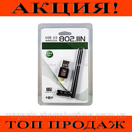Антена WIFI USB 802.1 IN WF-2!Хит цена, фото 2