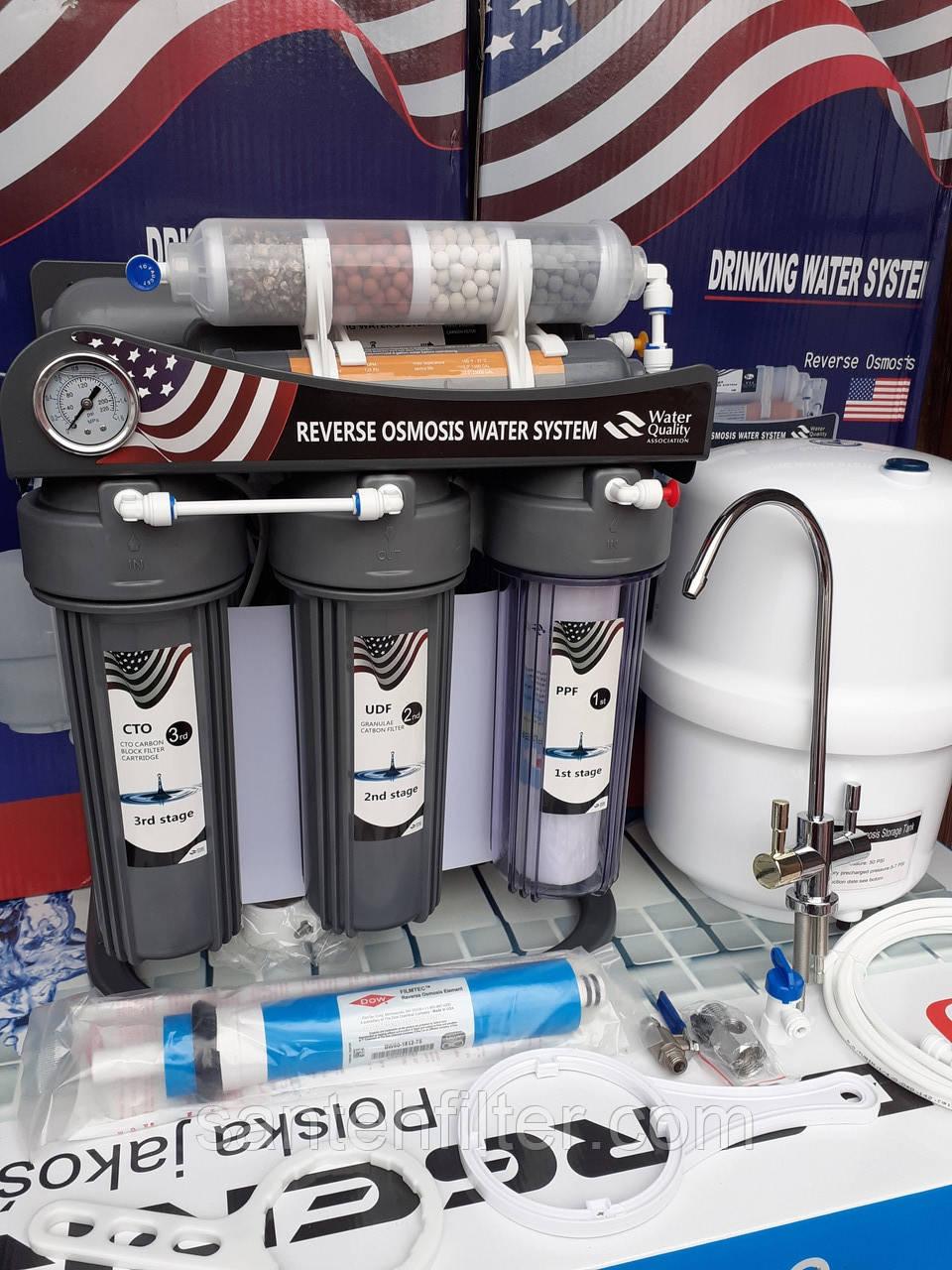 Осмос (Польша) 7 ступ с Filmtec мембраной, биоактиватором и минерализатором AR03МF на станине