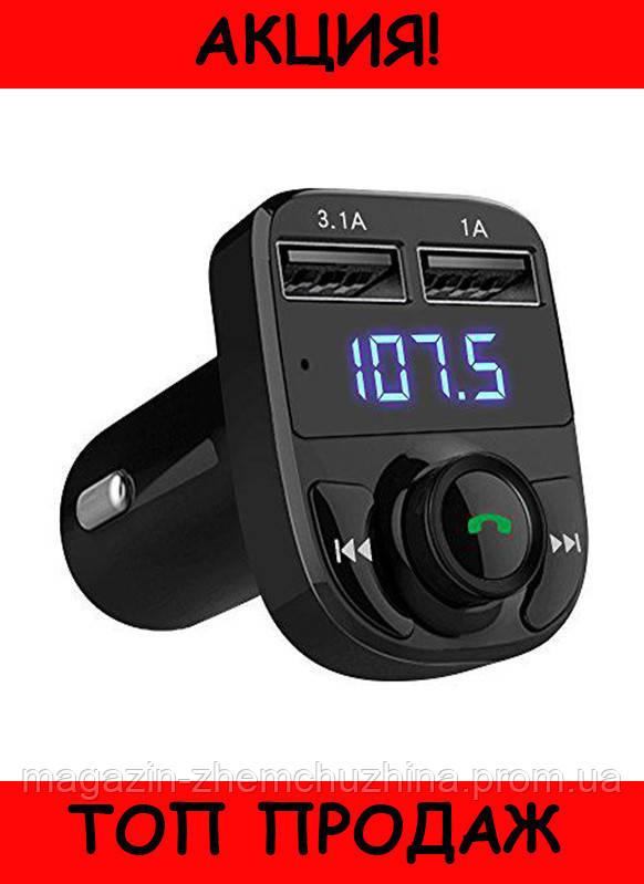 Трансмитер FM MOD X8!Хит цена