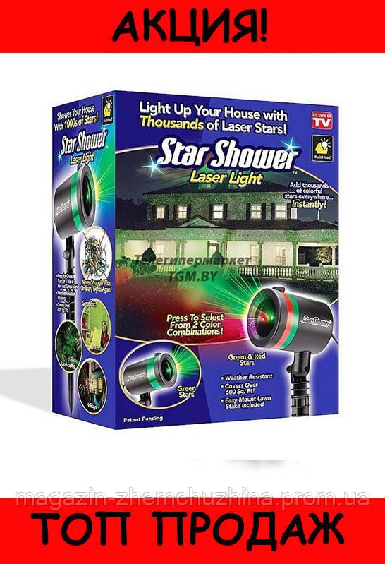 Лазерный звездный проектор Star Shower Laser Light Projector!Хит цена