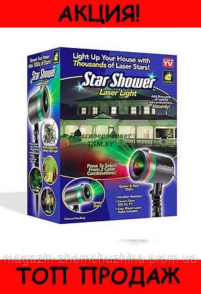 Лазерный звездный проектор Star Shower Laser Light Projector!Хит цена, фото 2