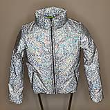 ОПТОМ Куртка женская светоотражающая из рефлективной ткани с голографическим принтом, фото 9