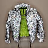 ОПТОМ Куртка женская светоотражающая из рефлективной ткани с голографическим принтом, фото 10