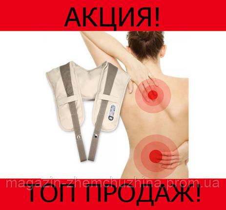 Массажер для спины и шеи Cervical Massage Shawls!Хит цена, фото 2