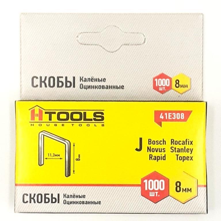 Скобы каленые тип J (1000 шт), 8 мм HTools, 41E308