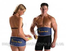 Пояс сауна для похудения Sauna Belt!Хит цена, фото 3