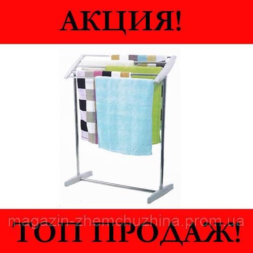 Напольная сушилка для белья Mobile Towel Rack!Хит цена