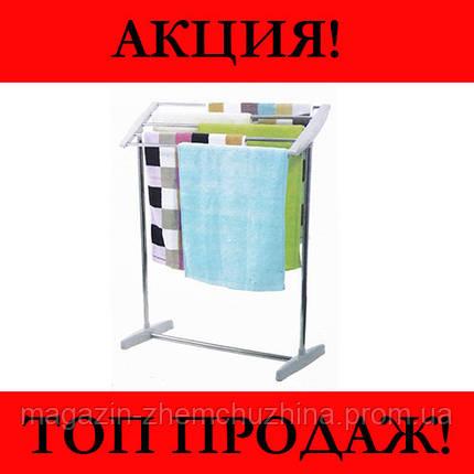 Напольная сушилка для белья Mobile Towel Rack!Хит цена, фото 2