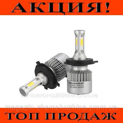 Лампа LED S2 H4!Хит цена, фото 2